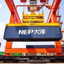Перевозка грузов, котёл, из Китая в Алматы, в г.Гуанчжоу