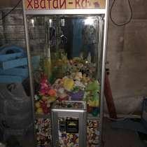 Аппарат хватайка, в Тольятти