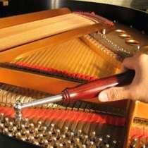 Настройка фортепиано, в Москве