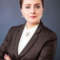 Онлайн-репетитор по математике, в Новосибирске
