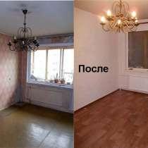 Предпродажная подготовка квартиры, в Самаре