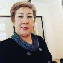 Назигуль, 52 года, хочет пообщаться, в г.Астана