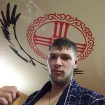 Ytn, 29 лет, хочет пообщаться, в г.Актау