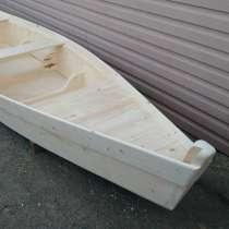 Лодка деревянная, в Екатеринбурге