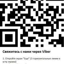 Купюроприемник ITL NV9 USB+ Новый НВ9 ЮСБ+, в г.Астана