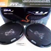 6x9 BOSCHMANN BM Audio XW-934FR 400W 3х полосные, в г.Киев