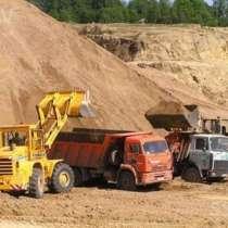 Продажа и доставка строительного песка, в г.Актобе