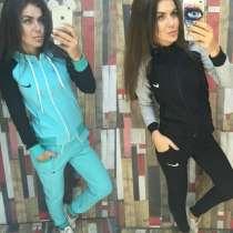 Спортивные костюмы. Очень модные есть разные цвета и размеры, в г.Черкассы
