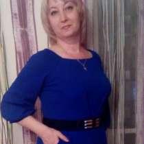 Ирина, 42 года, хочет познакомиться, в Новосибирске