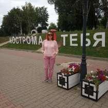 Лариса, 51 год, хочет пообщаться, в Костроме
