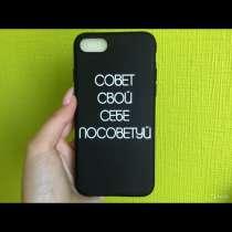 Продаю чехол на iPhone 8 Plus, в Москве