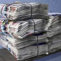Вывоз макулатуры газет книг журналов архива, в Нижнем Новгороде