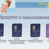Кфс мед. приборы информационного действия, в Сызрани