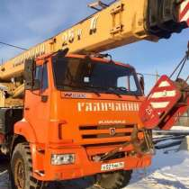 Продам автокран 25тн-28 м;Камаз-43118,вездеход,2013г/, в Омске