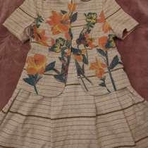 ADL юбка размер М с пиджаком размер L, в г.Анталия