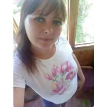 Natalya, 33 года, хочет пообщаться, в г.Касабланка