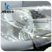 China manufacturer Valerophenone CAS 1009-14-9 fast deliver, в г.Shengping
