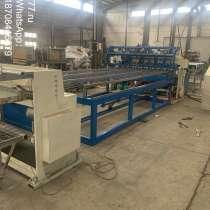 Оборудование для производства сварныхсеток, в г.Чэнду