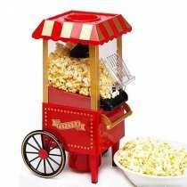 Продаются аппараты попкорна, в г.Тирасполь