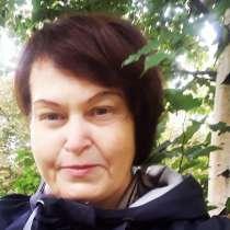 Наталья, 61 год, хочет познакомиться – Пойдём вдвоём, в Москве