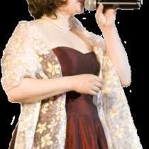 Ведущая и певица на юбилей в Томске, в Томске