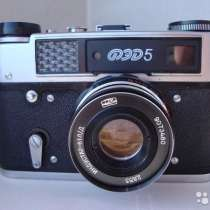 Фотоаппарат фэд-5, в Салавате