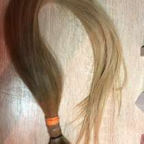 Волос для наращивания СЛАВЯНКА, в Владивостоке