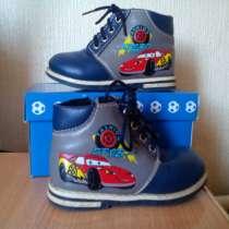 Демисезонные ботинки,23 размер, в Таганроге