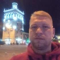 Петя, 34 года, хочет пообщаться, в г.Запорожье
