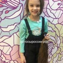 Купим волосы в Саранске!, в Саранске