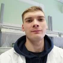 Владимир, 29 лет, хочет познакомиться, в Москве