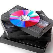 Оцифровка видеокассет (VHS и др.) на диск, флешку. Удаленка, в Таганроге