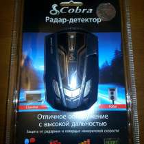 Продаю радар-детектор Cobra RU 945CT, в Саратове