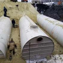 Резервуары, емкости, кнс, очистные локальные сооружения, в Москве