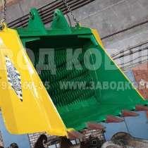 Дробильный, просеивающий ковш от завода, в Гае