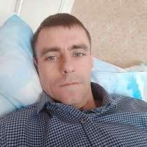 Алексей, 50 лет, хочет пообщаться – Алексей, 39 лет, хочет пообщаться, в г.Бузэу