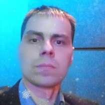 Слава продан, 36 лет, хочет пообщаться, в Воронеже