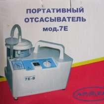 Медицинское оборудование, в Оренбурге
