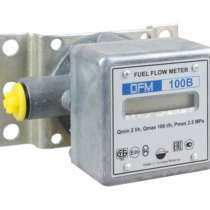 Расходомер топлива DFM 100B, в г.Минск