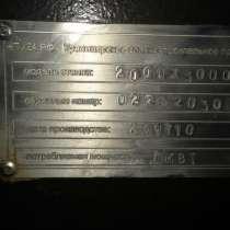Продам станок фрезерный с ЧПУ, в Москве