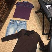 Отдам пакетом мужскую одежду, в Екатеринбурге