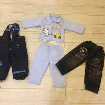 Детские вещи для малышей размер 74-80, в Люберцы