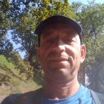 Jurek, 44 года, хочет пообщаться, в г.Вроцлав