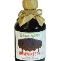 Масло Черного Тмина, в Москве