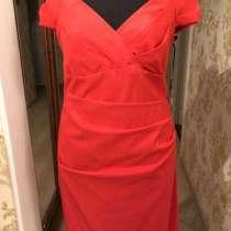 Платье, в Лыткарино