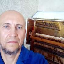 Реставрация старинных пианино. Международный диплом, в Краснодаре