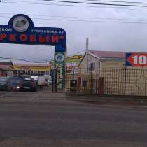 ТК предлагает в аренду, в Перми