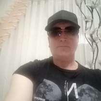 Сергей, 53 года, хочет познакомиться, в г.Орша