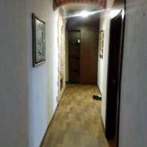 Продаю 2-комнатную квартиру, в г.Днепропетровск