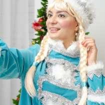 Новогоднее Поздравление от Деда Мороза и Снегурочки, в Уфе